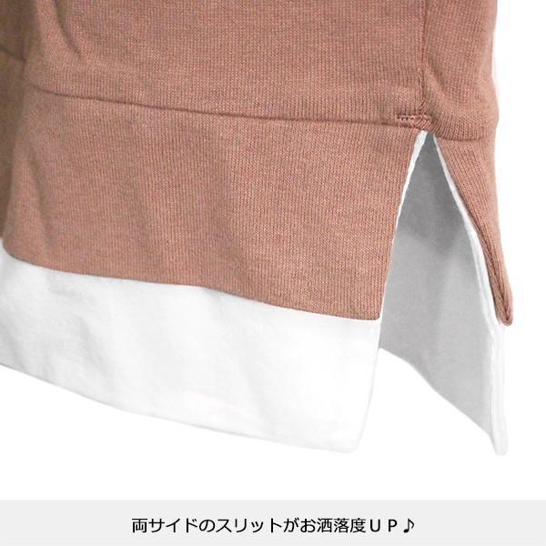 子供服 キッズ Tシャツ BIGサイズ レイヤードTシャツ スリット 重ね着風 オーバーサイズ ルーズ ゆったり 半袖 ビッグサイズ 無地 シンプル 男の子 女の子|putimomo|18