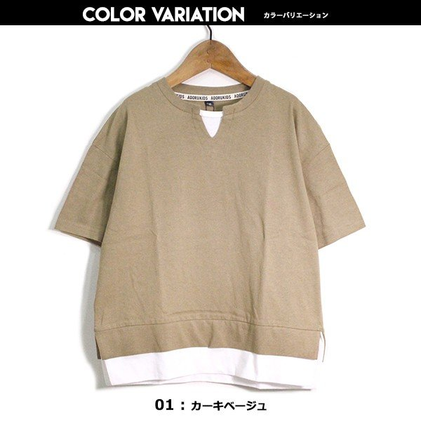 子供服 キッズ Tシャツ BIGサイズ レイヤードTシャツ スリット 重ね着風 オーバーサイズ ルーズ ゆったり 半袖 ビッグサイズ 無地 シンプル 男の子 女の子|putimomo|08