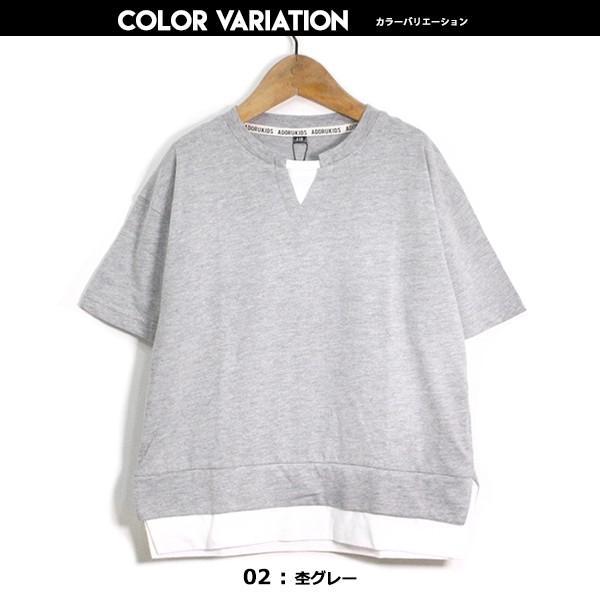 子供服 キッズ Tシャツ BIGサイズ レイヤードTシャツ スリット 重ね着風 オーバーサイズ ルーズ ゆったり 半袖 ビッグサイズ 無地 シンプル 男の子 女の子|putimomo|09