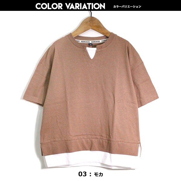 子供服 キッズ Tシャツ BIGサイズ レイヤードTシャツ スリット 重ね着風 オーバーサイズ ルーズ ゆったり 半袖 ビッグサイズ 無地 シンプル 男の子 女の子|putimomo|10