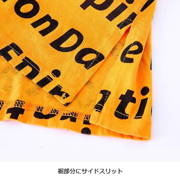子供服 キッズ Tシャツ 英字ボーダー ビッグサイズ 長袖Tシャツ 女の子 ロンT オーバーサイズ ゆったり プリント ガールズ 女児 ジュニア|putimomo|18