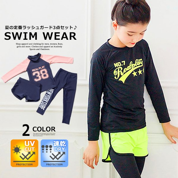 子供服 キッズ 水着 3点セット  ラッシュガード上下セット ショートパンツ付き 女の子  長袖 セパレート UVカット 紫外線対策 日焼け止め 速乾 スイムウェア