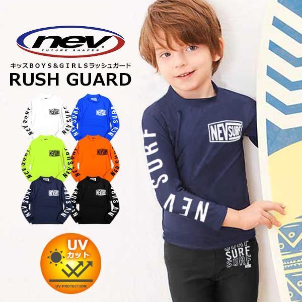 子供服 キッズ 水着 NEV SURF ロゴ 長袖ラッシュガード 速乾 UVカット 紫外線対策 日焼け止め スイムウェア 男の子 女の子 キッズ ジュニア 韓国こども服|putimomo