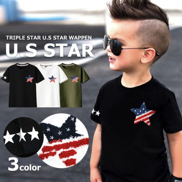子供服 キッズ Tシャツ 星条旗 スター サガラワッペン 半袖Tシャツ 綿100% 星柄 はん袖 男の子 女の子 ジュニア 韓国こども服 韓国ファッション|putimomo