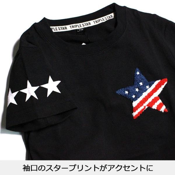 子供服 キッズ Tシャツ 星条旗 スター サガラワッペン 半袖Tシャツ 綿100% 星柄 はん袖 男の子 女の子 ジュニア 韓国こども服 韓国ファッション|putimomo|10