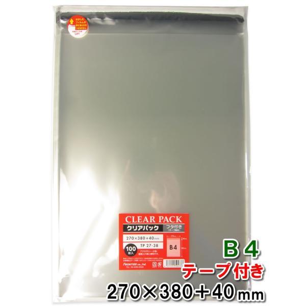 OPP袋 透明袋 B4用 テープ付き 【100枚】 TP27-38 270×380+40mm クリアパック