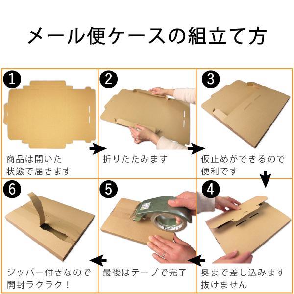 ゆうパケット クリックポスト 専用ケース 箱 ダンボール A4 厚み3cm対応 200枚セット|putiputiya|03