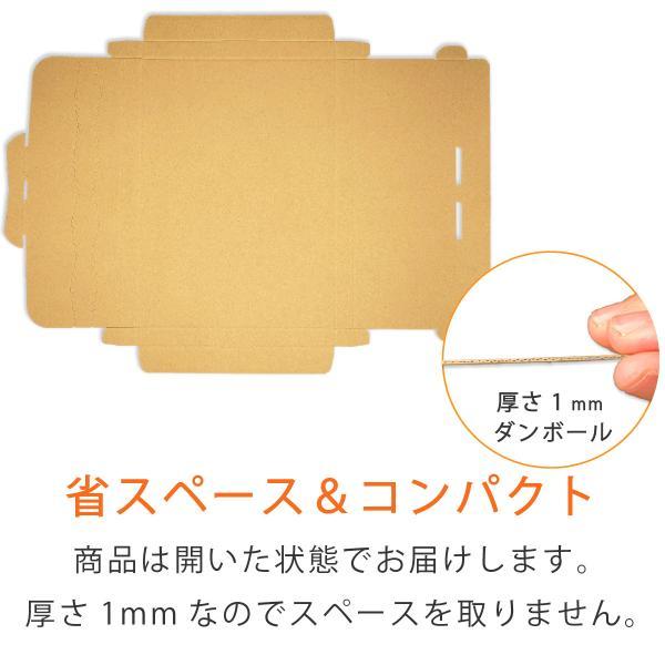 ゆうパケット クリックポスト 専用ケース 箱 ダンボール A4 厚み3cm対応 200枚セット|putiputiya|04