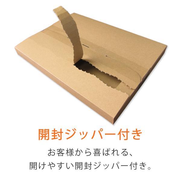ゆうパケット クリックポスト 専用ケース 箱 ダンボール A4 厚み3cm対応 200枚セット|putiputiya|05