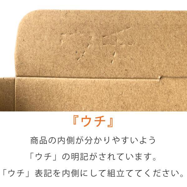 ゆうパケット クリックポスト 専用ケース 箱 ダンボール A4 厚み3cm対応 200枚セット|putiputiya|06
