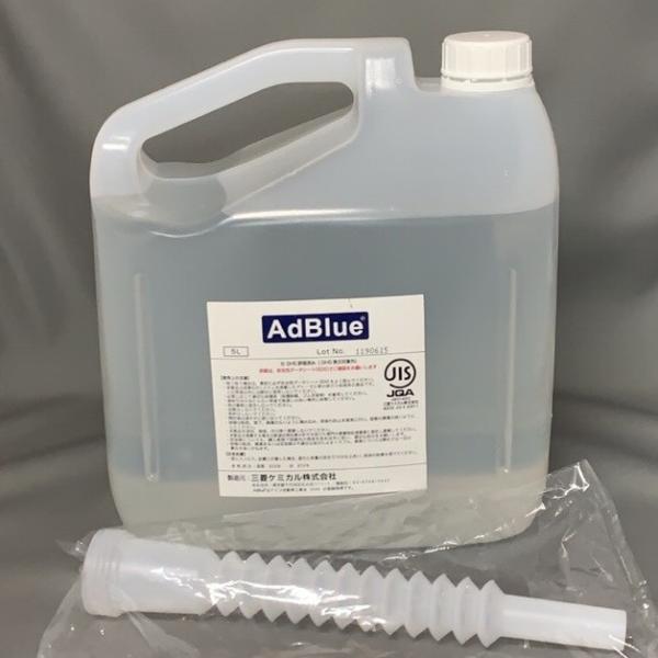 尿素水 5L 尿素SCRシステム専用 無色 透明 三菱ケミカル アドブルー