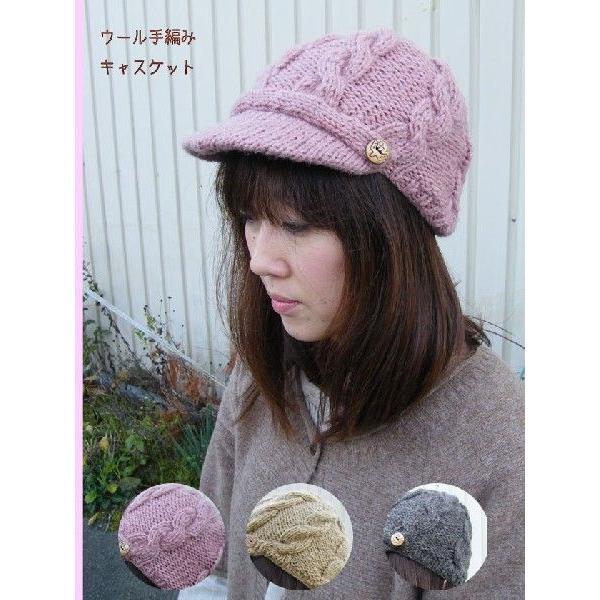 ニット帽 帽子 手編み ウール キャスケット
