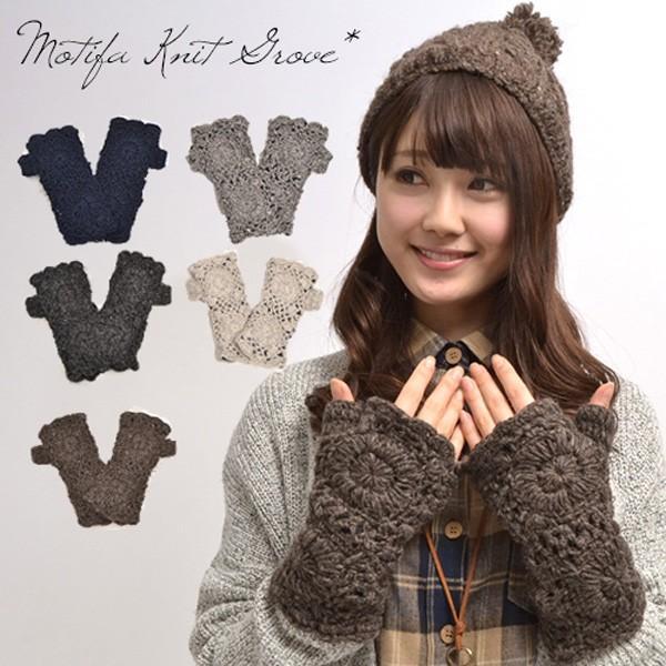 クロシェかぎ針編みのグッズやウエア  ほっこり和みのデザイン