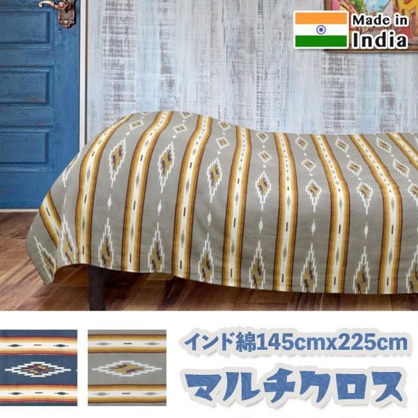 コットン オルテガ柄 ボーダー マルチクロス 145cmx225cm ベッドカバー イタワ インド綿 シーツ|pwanpwan