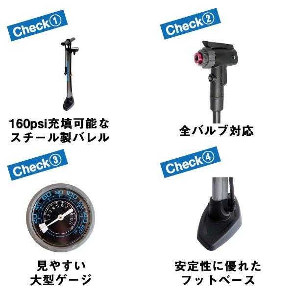 PWT 自転車 空気入れ ツインヘッドクレバーバルブ搭載 ゲージ付きフロアポンプ 仏式/米式/英式対応  FP01|pwt|04