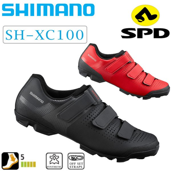 シマノ XC1(SH-XC100)SPDビ...