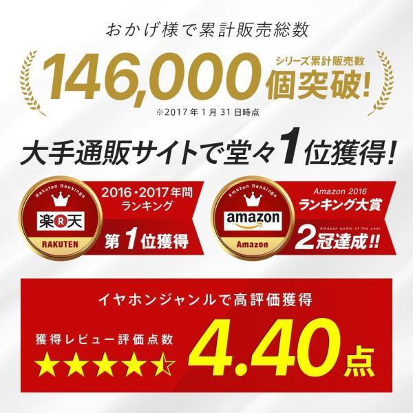 Bluetooth イヤホン ハイブランド同等の音質を実現 ワイヤレスイヤホン 12時間連続再生 AAC & aptX 上位コーデック対応|qcy-japan|02