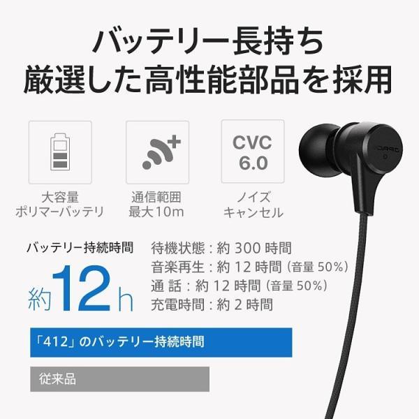 Bluetooth イヤホン ハイブランド同等の音質を実現 ワイヤレスイヤホン 12時間連続再生 AAC & aptX 上位コーデック対応|qcy-japan|11