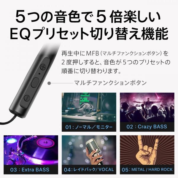 Bluetooth イヤホン ハイブランド同等の音質を実現 ワイヤレスイヤホン 12時間連続再生 AAC & aptX 上位コーデック対応|qcy-japan|12