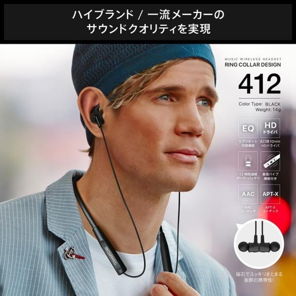 Bluetooth イヤホン ハイブランド同等の音質を実現 ワイヤレスイヤホン 12時間連続再生 AAC & aptX 上位コーデック対応|qcy-japan|03