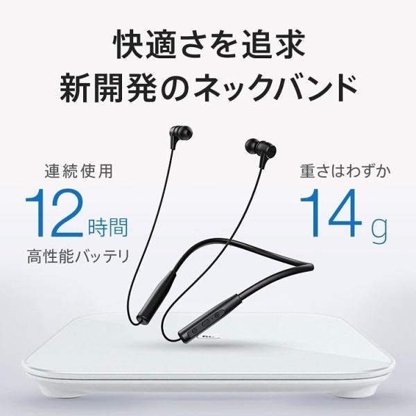 Bluetooth イヤホン ハイブランド同等の音質を実現 ワイヤレスイヤホン 12時間連続再生 AAC & aptX 上位コーデック対応|qcy-japan|04