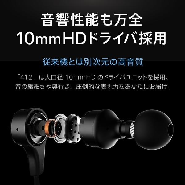 Bluetooth イヤホン ハイブランド同等の音質を実現 ワイヤレスイヤホン 12時間連続再生 AAC & aptX 上位コーデック対応|qcy-japan|05