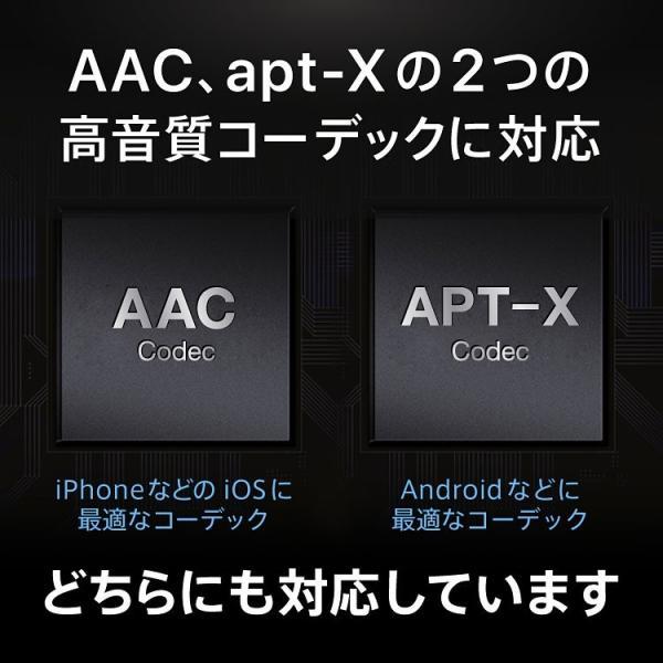 Bluetooth イヤホン ハイブランド同等の音質を実現 ワイヤレスイヤホン 12時間連続再生 AAC & aptX 上位コーデック対応|qcy-japan|06