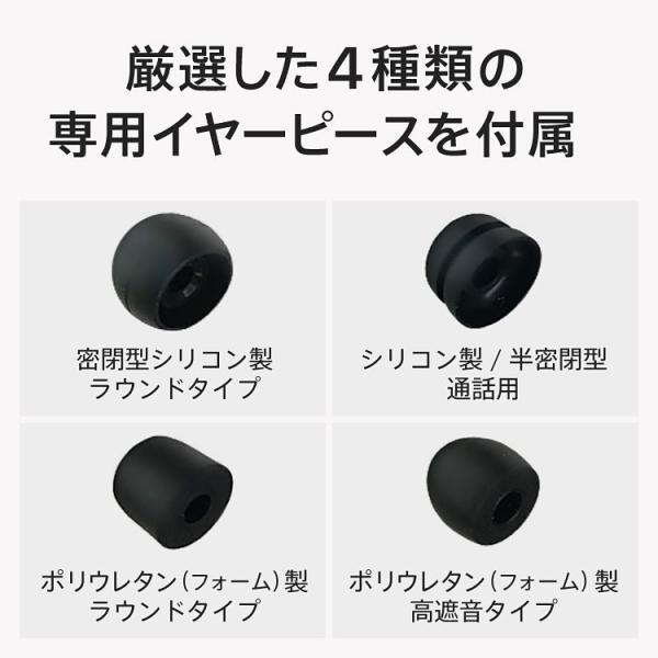 Bluetooth イヤホン ハイブランド同等の音質を実現 ワイヤレスイヤホン 12時間連続再生 AAC & aptX 上位コーデック対応|qcy-japan|07