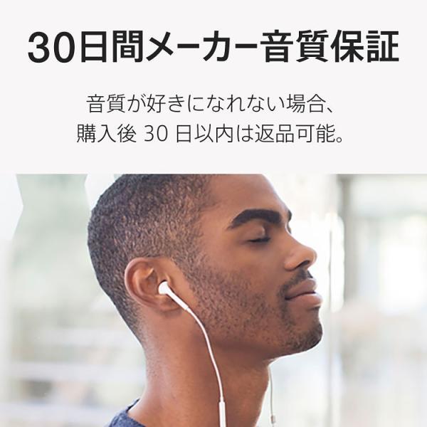 Bluetooth イヤホン ハイブランド同等の音質を実現 ワイヤレスイヤホン 12時間連続再生 AAC & aptX 上位コーデック対応|qcy-japan|09