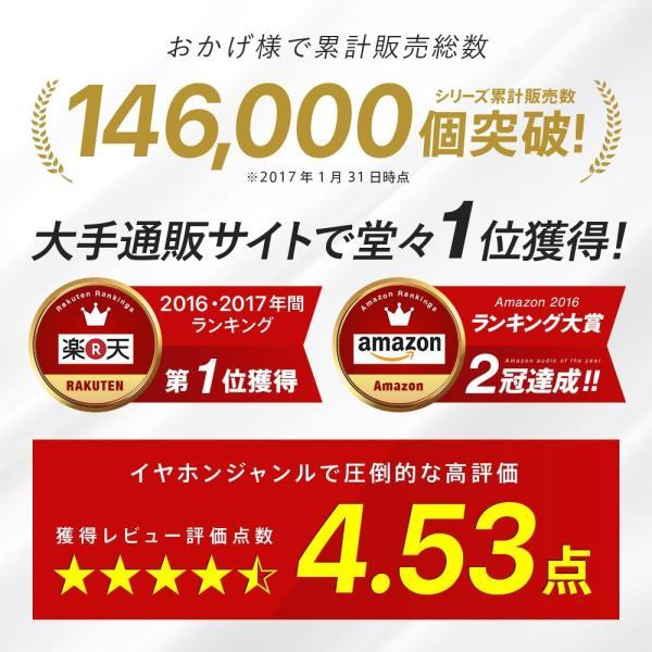 bluetooth ワイヤレス イヤホン ブルートゥース iphone 7 8 イヤフォン 進化版AAC&aptX 高音質 コーデック|qcy-japan|02