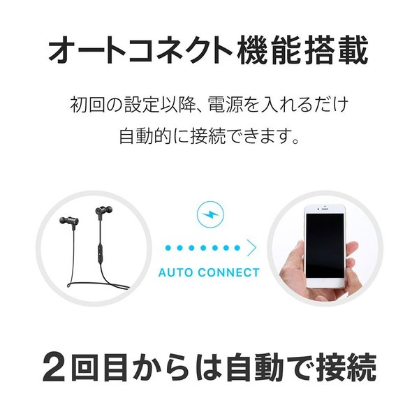 bluetooth ワイヤレス イヤホン ブルートゥース iphone 7 8 イヤフォン 進化版AAC&aptX 高音質 コーデック|qcy-japan|10