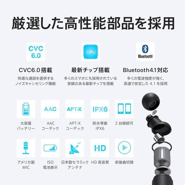 bluetooth ワイヤレス イヤホン ブルートゥース iphone 7 8 イヤフォン 進化版AAC&aptX 高音質 コーデック|qcy-japan|11