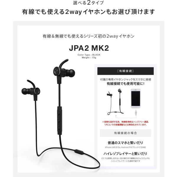bluetooth ワイヤレス イヤホン ブルートゥース iphone 7 8 イヤフォン 進化版AAC&aptX 高音質 コーデック|qcy-japan|12