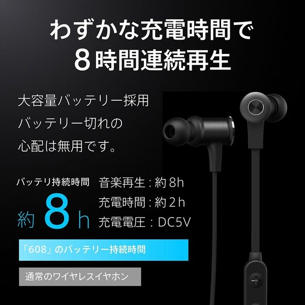 bluetooth ワイヤレス イヤホン ブルートゥース iphone 7 8 イヤフォン 進化版AAC&aptX 高音質 コーデック|qcy-japan|06