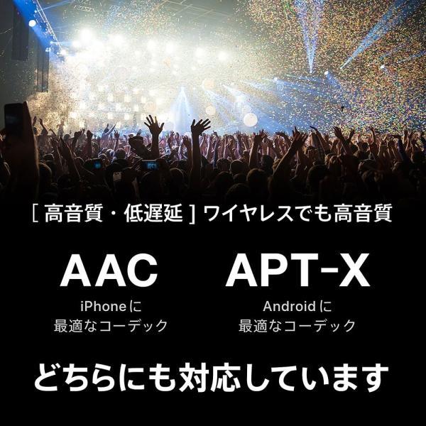 bluetooth ワイヤレス イヤホン ブルートゥース iphone 7 8 イヤフォン 進化版AAC&aptX 高音質 コーデック|qcy-japan|07