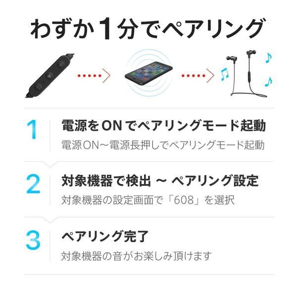 bluetooth ワイヤレス イヤホン ブルートゥース iphone 7 8 イヤフォン 進化版AAC&aptX 高音質 コーデック|qcy-japan|09