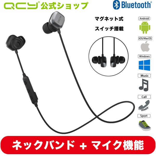 QCY M1Pro ワイヤレスイヤホン Bluetooth 5.0 両耳 高音質 自動ペアリング 完全ワイヤレス ブルートゥース イヤホン bluetooth マイク付き iPhone Android qcy