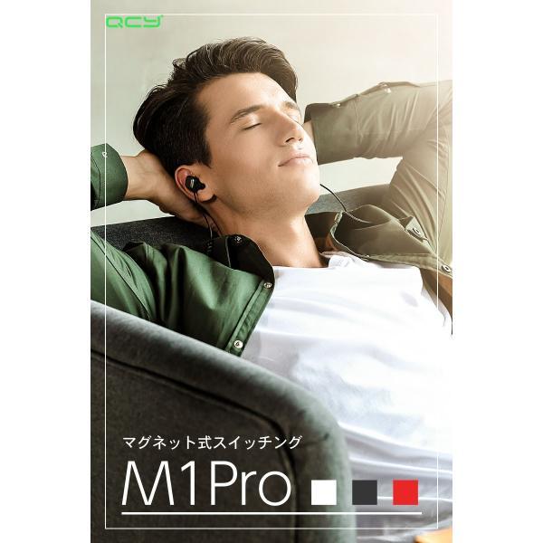 QCY M1Pro ワイヤレスイヤホン Bluetooth 5.0 両耳 高音質 自動ペアリング 完全ワイヤレス ブルートゥース イヤホン bluetooth マイク付き iPhone Android qcy 10