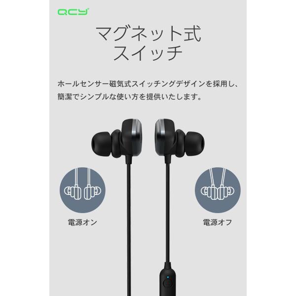 QCY M1Pro ワイヤレスイヤホン Bluetooth 5.0 両耳 高音質 自動ペアリング 完全ワイヤレス ブルートゥース イヤホン bluetooth マイク付き iPhone Android qcy 11