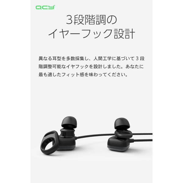 QCY M1Pro ワイヤレスイヤホン Bluetooth 5.0 両耳 高音質 自動ペアリング 完全ワイヤレス ブルートゥース イヤホン bluetooth マイク付き iPhone Android qcy 12