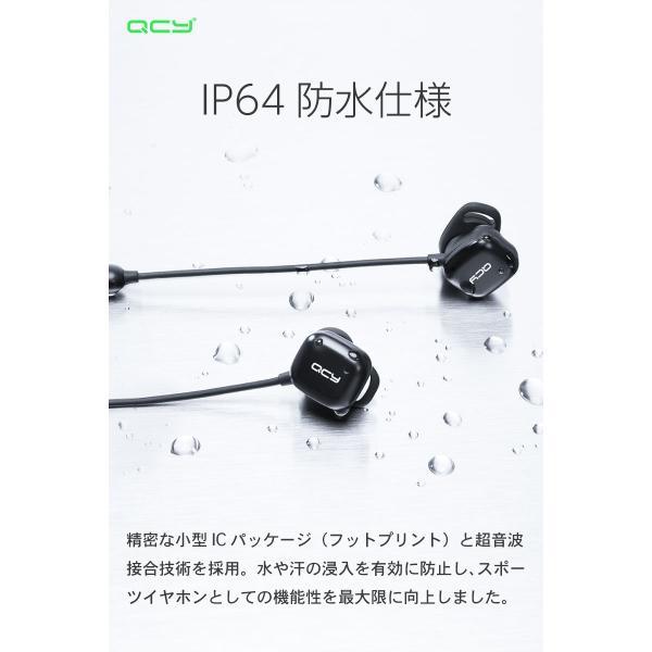 QCY M1Pro ワイヤレスイヤホン Bluetooth 5.0 両耳 高音質 自動ペアリング 完全ワイヤレス ブルートゥース イヤホン bluetooth マイク付き iPhone Android qcy 03