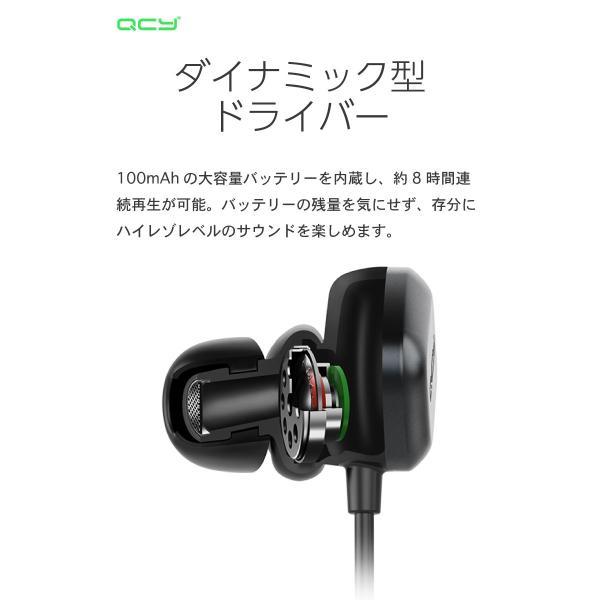 QCY M1Pro ワイヤレスイヤホン Bluetooth 5.0 両耳 高音質 自動ペアリング 完全ワイヤレス ブルートゥース イヤホン bluetooth マイク付き iPhone Android qcy 04