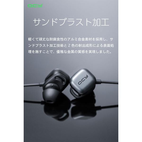 QCY M1Pro ワイヤレスイヤホン Bluetooth 5.0 両耳 高音質 自動ペアリング 完全ワイヤレス ブルートゥース イヤホン bluetooth マイク付き iPhone Android qcy 05