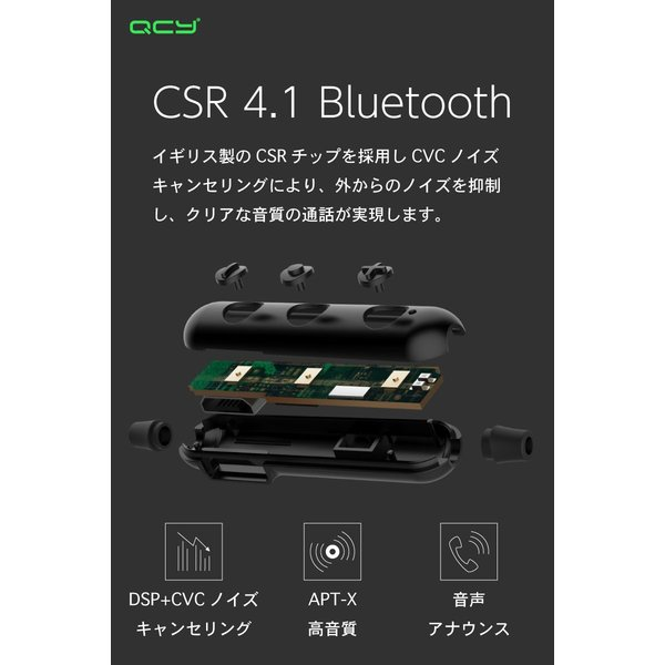 QCY M1Pro ワイヤレスイヤホン Bluetooth 5.0 両耳 高音質 自動ペアリング 完全ワイヤレス ブルートゥース イヤホン bluetooth マイク付き iPhone Android qcy 06
