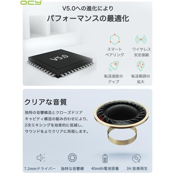 QCY Mini2 ワイヤレスイヤホン Bluetooth 5.0 片耳 完全ワイヤレスイヤホン 防水 ヘッドセット 軽量  ハンズフリー 通話  IPX4  IPhone Android 対応|qcy|07