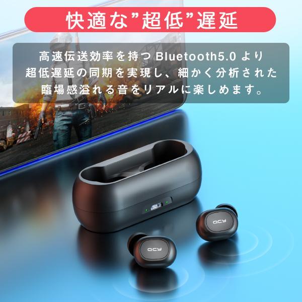 QCY T1 ワイヤレスイヤホン Bluetooth 5.0 完全ワイヤレス 右分離型 ブルートゥース イヤホン マイク付き AAC対応 ノイズキャンセリング 防水 QCY-T1BK qcy 10