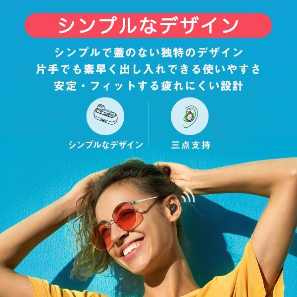 QCY T1 ワイヤレスイヤホン Bluetooth 5.0 完全ワイヤレス 右分離型 ブルートゥース イヤホン マイク付き AAC対応 ノイズキャンセリング 防水 QCY-T1BK qcy 07