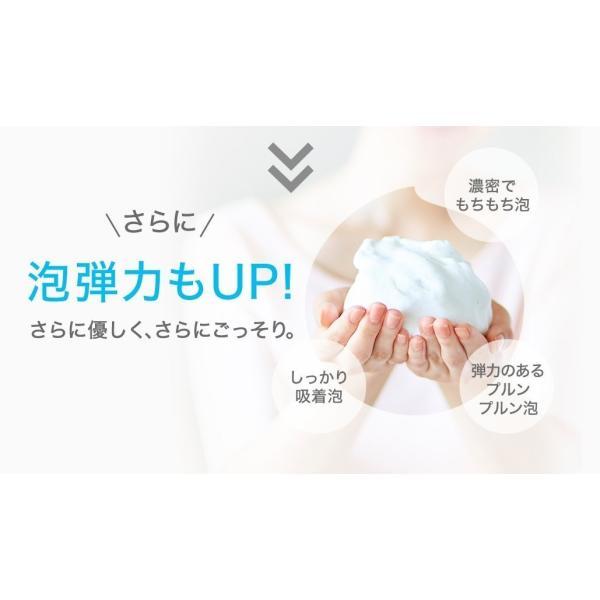 どろ豆乳石鹸 どろあわわ 110g 2個セット もっちり泡 フェイスウォッシュ 健康コーポレーション 洗顔ネット付き 送料無料|qolca|03