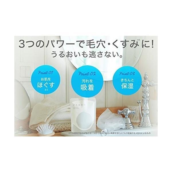 どろ豆乳石鹸 どろあわわ 110g もっちり泡 フェイスウォッシュ 健康コーポレーション 洗顔ネット付き 送料無料 ゆうパケット|qolca|02