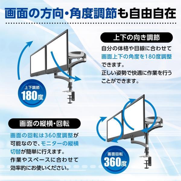 FACE8 モニターアーム ディスプレイ ガス圧 ガススプリング式 ノートパソコン スタンド ラップトップ デュアル 2画面 切り替え可能 15〜27インチ対応|qolca|05